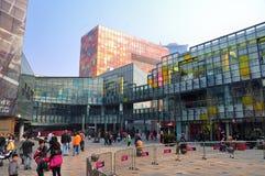 Het Commerciële Dorp StreetâSanlitun van China Peking Royalty-vrije Stock Afbeeldingen