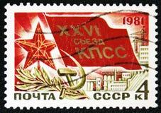 26 het Communistische Partijcongres van de USSR, circa 1981 Stock Foto's