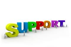 Het concept van de steun Royalty-vrije Stock Afbeelding