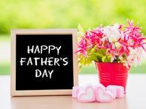 Het Concept van de vader` s Dag stock afbeelding
