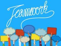 Het Concept van groepswerkteam collaboration support member unity stock illustratie