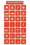 Het conceptenpictogrammen van de autodienst, Oranje versie Stock Afbeeldingen