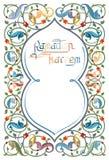 Islamitisch bloemenart. royalty-vrije illustratie