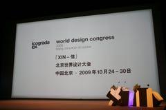 Het Congres van het Ontwerp van de wereld in China Stock Afbeeldingen