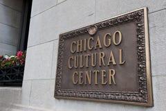 Het culturele centrum van Chicago Royalty-vrije Stock Foto