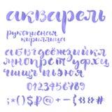 Het cyrillische alfabet van het borstelmanuscript Stock Foto's