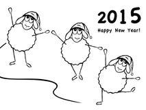 Het dansen grappige schapen, Stock Foto