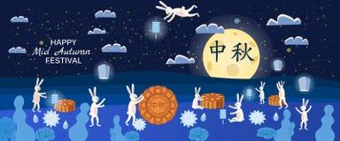 Het de medio-herfstfestival, het festival van de maancake, hazen is gelukkige vakantie in de maanbeschenen nacht, maancakes, nach vector illustratie