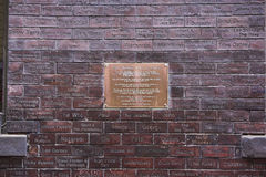 Het de muurart. van de Holclub Stock Fotografie