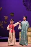 """Het de Opera """"the Westen Chamber† van chantage geleerde-Kunqu Royalty-vrije Stock Foto's"""