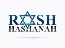 Het de tekstontwerp van Roshhashanah, Rosh Hashanah is een Hebreeuws woord die het Joodse Nieuwjaarfestival betekenen stock illustratie
