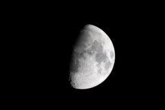 Het in de was zetten van gibbous maan bij nacht Royalty-vrije Stock Afbeeldingen