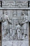 Het decor op de muren van het museum en het vermaak complex o Stock Afbeelding
