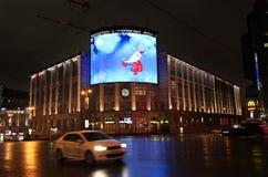 Het decor 's nachts Moskou van de nieuwjaarstraat Stock Foto's
