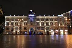 Het decor 's nachts Moskou van de nieuwjaarstraat Royalty-vrije Stock Fotografie