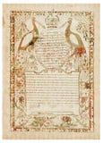 Het decoratieve Certificaat van het Huwelijk van de Kunst van de Muur Joodse Stock Foto's