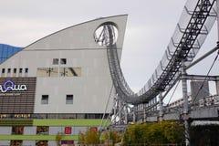 Het deel van de de koepelstad van Laquatokyo in Tokyo, Japan Royalty-vrije Stock Afbeeldingen