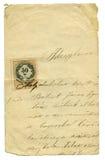 Het detail van de brief Stock Foto's