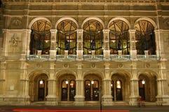Het detail van de de operaingang van Wenen Stock Foto's