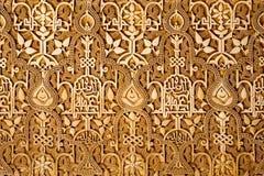 Het detail van de muur in Alhambra van Granada, Spanje royalty-vrije stock foto's