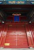 Het Detail van de poort, Verboden Stad, Peking, China stock fotografie