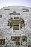 Het detail van het Paviljoen van Korea Stock Foto
