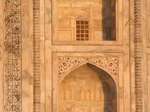 Het detail van Mahal van Taj Stock Foto