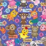 Het dierlijke Naadloze Patroon van de Dierenriemkalligrafie Stock Afbeelding