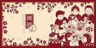 Het dinerbanner van de Heartwarmingsbijeenkomst royalty-vrije illustratie