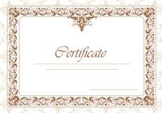 Het diploma van de grens of certificaatmalplaatje vector illustratie