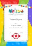 Het Diploma van portretjonge geitjes of certificaatmalplaatje met kleurrijke rug vector illustratie