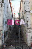 Het District van Bica in Lissabon Stock Afbeelding