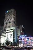 Het district van Dongmyo, Seoel Stock Afbeelding