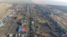 Het District van dorpselitnyy Krasnoarmeyskiy, Krasnodar Krai, Rusland Het vliegen bij een hoogte van 100 meters De ruïne en de v Stock Foto's