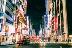 Het District van Ginza in Tokyo Stock Foto