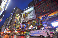 Het District van het theater bij nacht, Manhattan, NYC Stock Foto