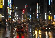 Het District van Japan - Ginza-van Tokyo Stock Afbeeldingen