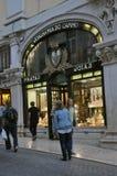 Het District van Lissabon, Portugal Royalty-vrije Stock Fotografie