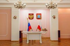 Het district van Zavodsky van het REGISTRATIEbureau van de stad van Saratov In dit is plaats de procedure van stock afbeelding