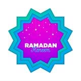 Het document sneed Islamitische vlakke moderne ontwerpvakantie ramadan_01 vector illustratie