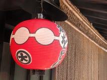 Het document van Gion lantaarn stock foto