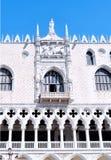 Het Doge` s Paleis bij Piazza San Marco royalty-vrije stock foto