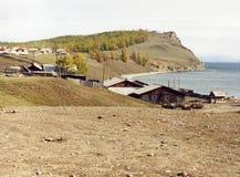 Het dorp Baikal'skoe Stock Afbeeldingen