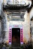 Het dorp representatief voor Hui Style Architecture in China royalty-vrije stock foto