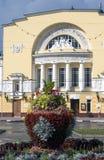 Het Dramatheater na Feodor Volkov in Yaroslavl, Rusland wordt genoemd dat Royalty-vrije Stock Foto