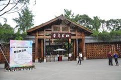 Het Du Fu Met stro bedekte Met stro bedekte Hut Met stro bedekte Plattelandshuisje van Plattelandshuisjedu fu van Du Fu, chengdu  Royalty-vrije Stock Fotografie
