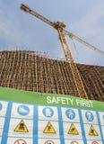 Het eerste symbool van de veiligheid in bouwwerf Stock Afbeeldingen