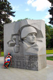 Het eeuwige gedenkteken van de vlamoorlog in Yaroslavl, Rusland Stock Foto