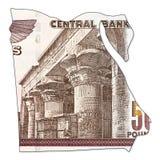 50 het Egyptische omgekeerde van het pondbankbiljet in vorm van Egypte stock afbeelding