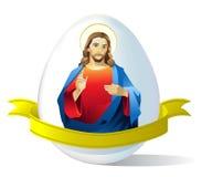 Het ei van Pasqua Stock Foto